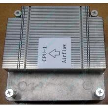 Радиатор CPU CX2WM для Dell PowerEdge C1100 CN-0CX2WM CPU Cooling Heatsink (Набережные Челны)