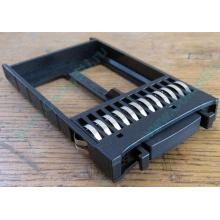 "Заглушка HDD Blank Filler SAS/SATA 2,5"" для серверов HP (376384-001) FR2000 В1279 (Набережные Челны)"