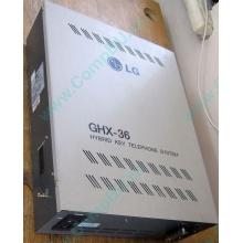 АТС LG GHX-36 (Набережные Челны)