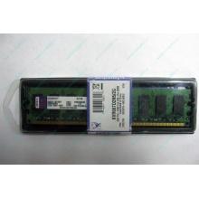 Модуль оперативной памяти 2048Mb DDR2 Kingston KVR667D2N5/2G pc-5300 (Набережные Челны)