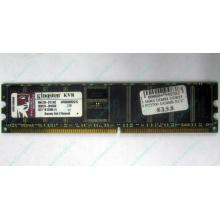 Серверная память 1Gb DDR Kingston в Набережных Челнах, 1024Mb DDR1 ECC pc-2700 CL 2.5 Kingston (Набережные Челны)