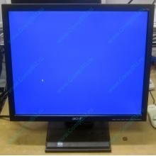"Монитор 17"" TFT Acer V173 AAb в Набережных Челнах, монитор 17"" ЖК Acer V173AAb (Набережные Челны)"