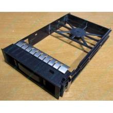 """Заглушка 3.5"""" SAS/SATA HP 467709-001 C3538 для серверов HP (Набережные Челны)"""