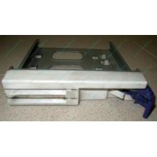 Салазки RID014020 для SCSI HDD (Набережные Челны)