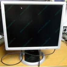 "Монитор 19"" Belinea 10 19 20 (11 19 02) царапина на экране (Набережные Челны)"
