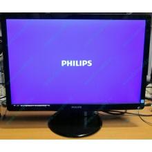 """Монитор Б/У 22"""" Philips 220V4LAB (1680x1050) multimedia (Набережные Челны)"""