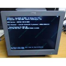 Б/У моноблок IBM SurePOS 500 4852-526 (Набережные Челны)
