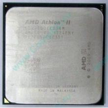 Процессор AMD Athlon II X2 250 (3.0GHz) ADX2500CK23GM socket AM3 (Набережные Челны)