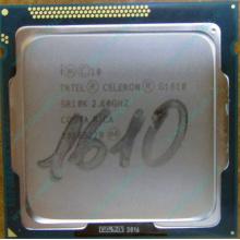 Процессор Intel Celeron G1610 (2x2.6GHz /L3 2048kb) SR10K s.1155 (Набережные Челны)