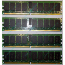 IBM OPT:30R5145 FRU:41Y2857 4Gb (4096Mb) DDR2 ECC Reg memory (Набережные Челны)