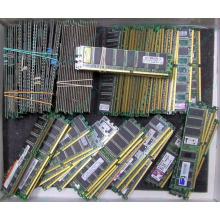 Память 256Mb DDR1 pc2700 Б/У цена в Набережных Челнах, память 256 Mb DDR-1 333MHz БУ купить (Набережные Челны)