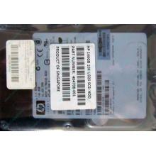 Жесткий диск 146.8Gb ATLAS 10K HP 356910-008 404708-001 BD146BA4B5 10000 rpm Wide Ultra320 SCSI купить в Набережных Челнах, цена (Набережные Челны)